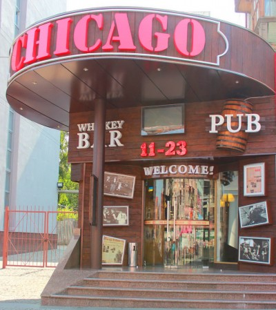 Pub-Chicago-Entry
