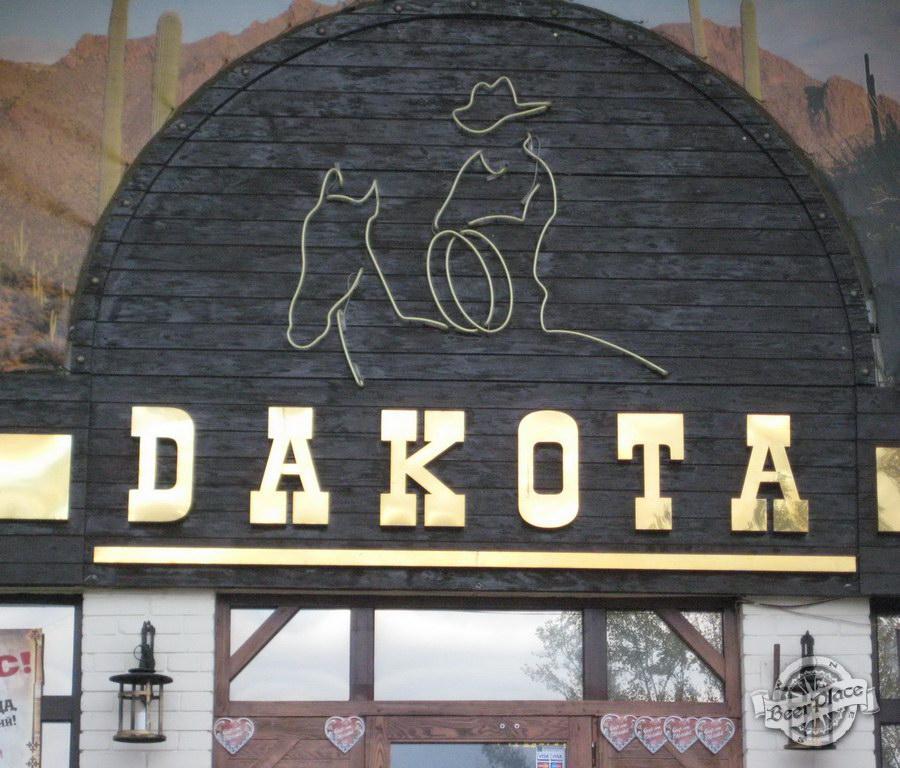 Краш-тест паба Дакота на Оболони