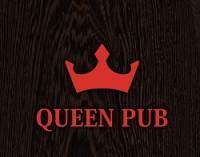Queen Pub. Киев