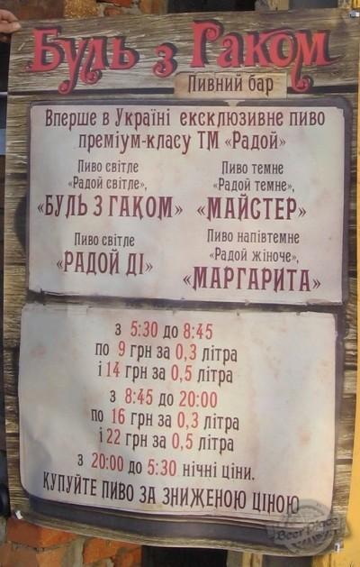 Radoy_Kyiv_21