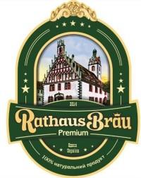 Rathaus brau - новая мини-пивоварня в Одессе