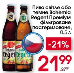 Акция на Bohemia Regent и Vilniaus Alus в NOVUS