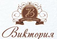 Ресторан-клуб «Виктория». Кировоград
