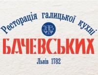 Ресторація Бачевських. Львів
