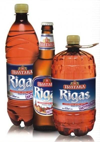 Полтавське Rigas alus (Ризьке) - очередной гость фестиваля регионального пива в PIVBAR