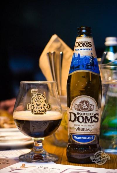 Дегустация пива Robert Doms Мюнхенський