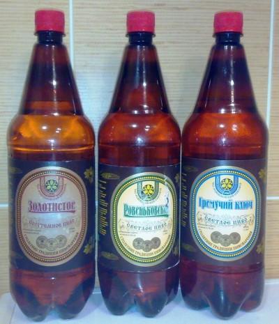 Пиво от ровеньковского пивзавода в Киеве