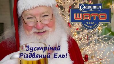 Рождественское пиво от Славутич Шато