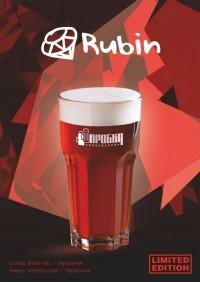 Пробка Rubin - еще одна новинка от харьковской пивоварни Пробка