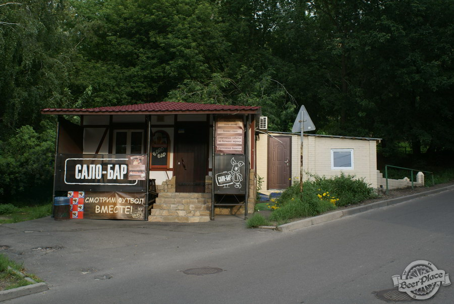 Краш-тест паба Сало-бар на Печерске. Общий вид