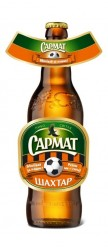 Футбольная серия пива Сармат от Efes Ukraine