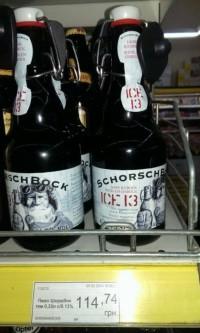 Schorschbock ICE 13% в Украине!