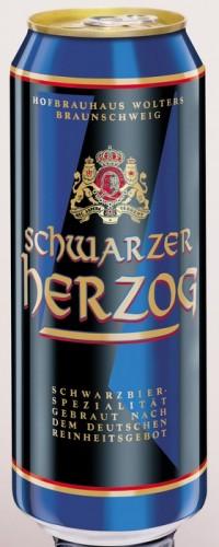Акция на Schwarzer Herzog и Krombacher Pils в Мега Маркете