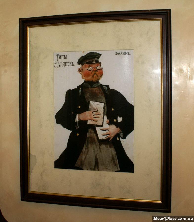 Обзор Sepia Pub | Сепия паб. Киев. Фотографии. Смешные картинки