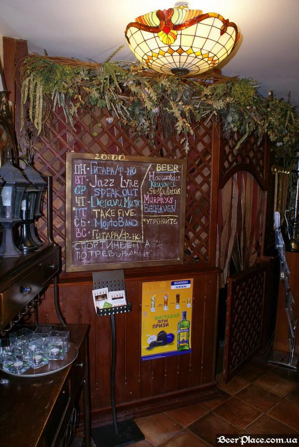 Обзор Sepia Pub | Сепия паб. Киев. Фотографии. Афиша и гардероб