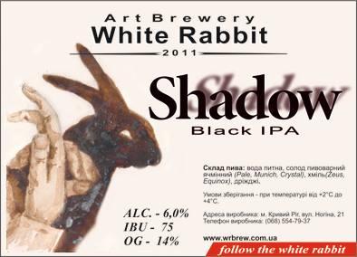 Shadow Black IPA - очередная новинка от White Rabbit Craft Brewery