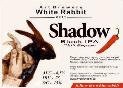 Shadow Black IPA Chili Pepper - черный  IPA с перцем от White Rabbit Craft Brewery