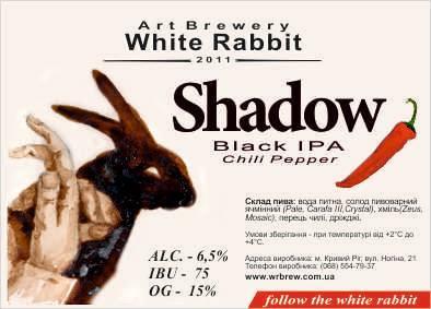 Shadow Black IPA Chili Pepper - черный  IPA с перцем от White Rabbit Craft Brewery
