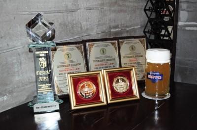 Нагороди Славутич Шато