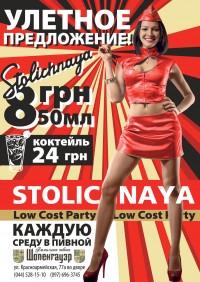 Stolichnaya_ShopenG