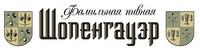 Фамильная пивная Шопенгауэр. Киев