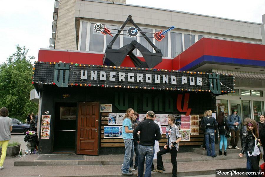 Паб Штольц. Киев. Second Glam-Rock Party In Ukraine