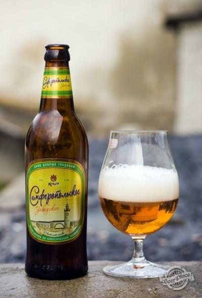 Дегустация пива Симферопольское заводское (Крым)