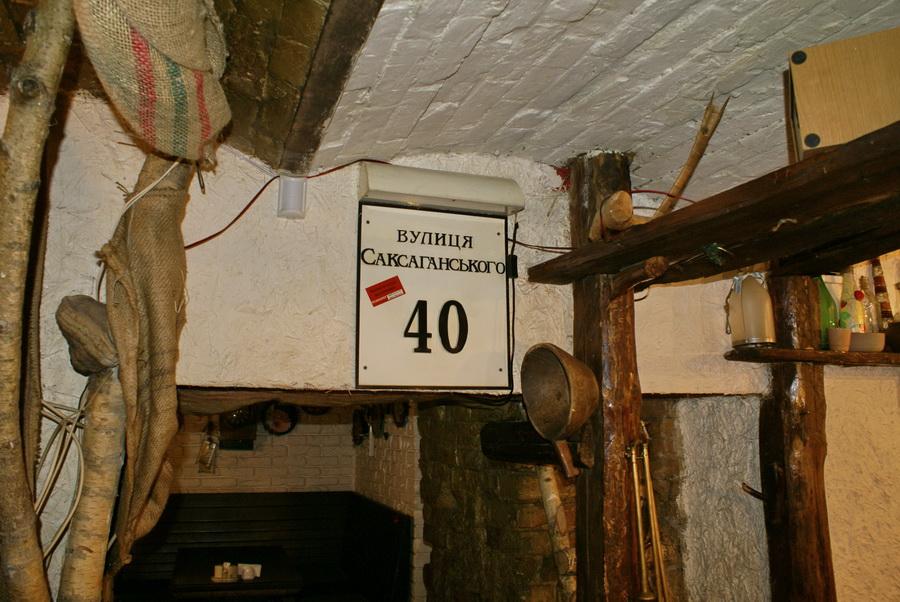 Киев. Кнайпа Сеновал. Старинный телевизор