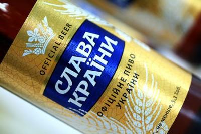 Пиво Слава країни снова в продаже
