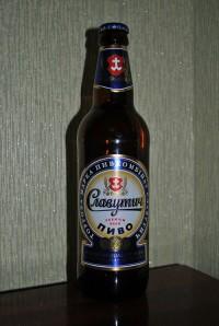 Возвращение синего Славутича