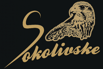 Соколівське SunRise - новинка из Вознесенска