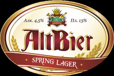 Spring Lager - второй сезонный сорт от новой мини-пивоварни Altbier
