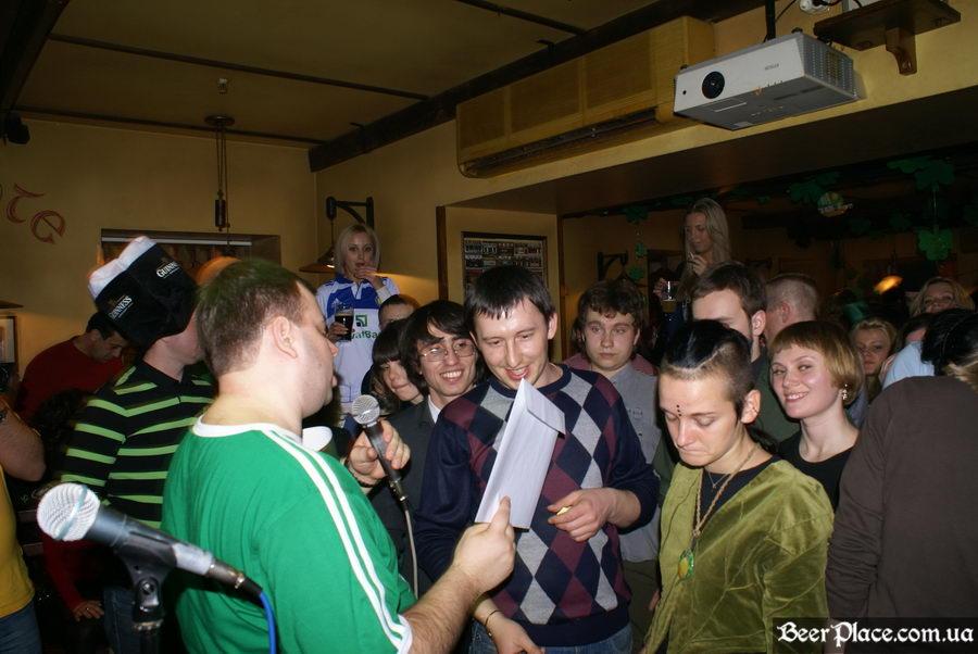 День святого Патрика 2011: ирландский паб O'BRIEN'S. Сертификат на ежедневный бокал пива
