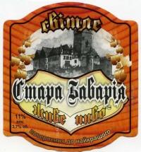Пиво Старая Бавария из Лисичанска