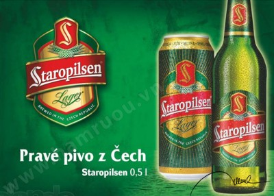Staropilsen - новое чешское пиво в Украине