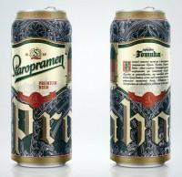 Лимитированная серия банок пива Staropramen