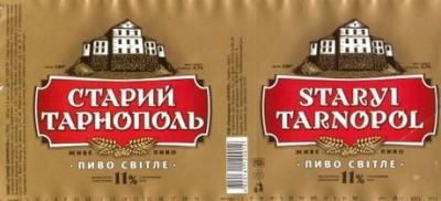Пиво Старий Тарнополь