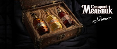 Efes Ukraine начинает производство пива Старый Мельник