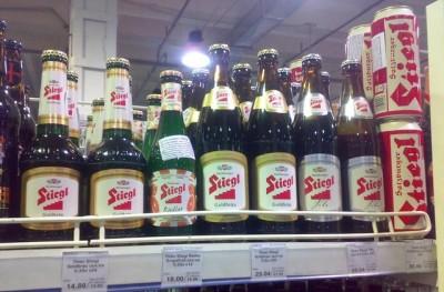 Stiegl - новое австрийское пиво в Мега маркетах