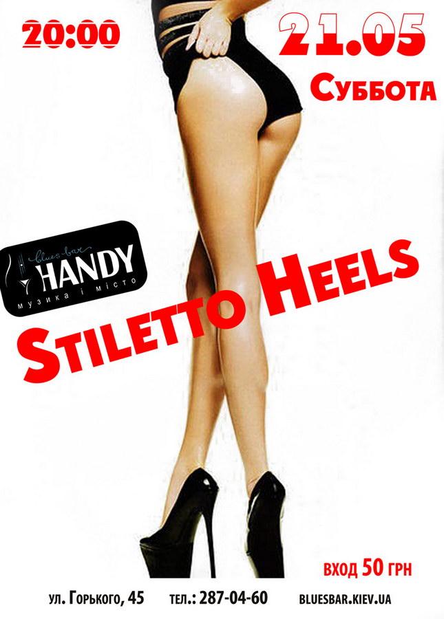 Stiletto Heels в Blues Bar Handy