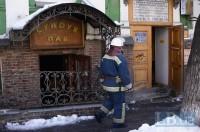В центре Киева горел паб Сундук