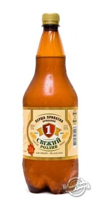 Пиво Свіжий розлив начали варить в Радомышле