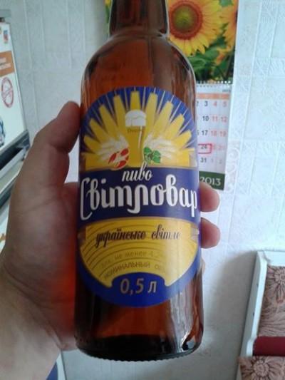 Světovar - новое пиво от Оболони для Молдовы