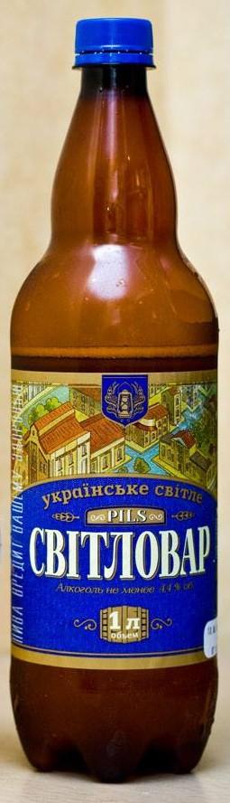 Два новых сорта Šeimininko alus и экспортное пиво Оболони в Киеве