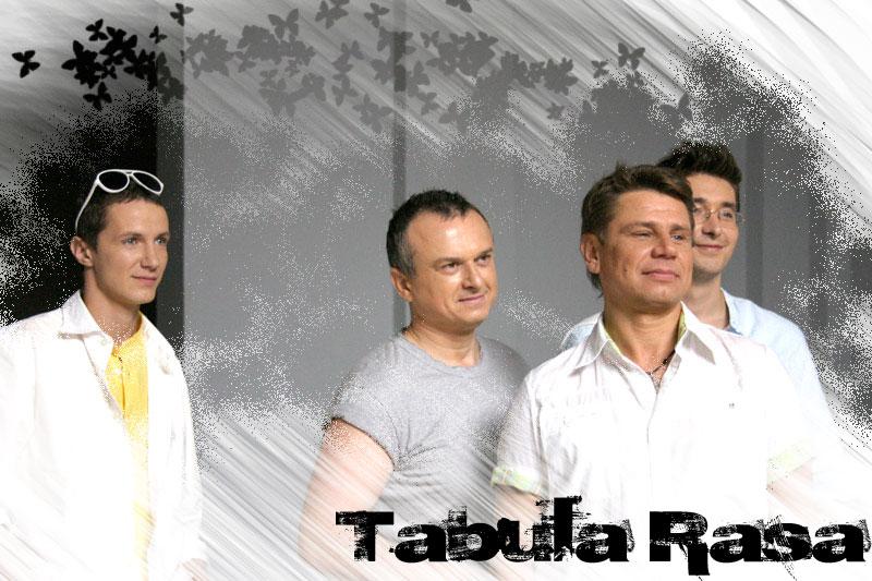 Выступление группы Табула раса в пабе Рыжая корова