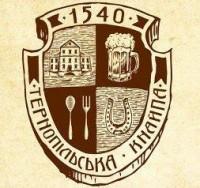 Тернопiльська Кнайпа 1540. Тернопіль
