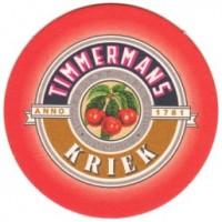 Дегустация вишневого ламбика Timmermans Kriek