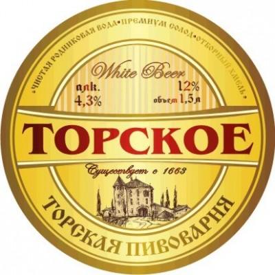 """""""White Beer"""" - новый сорт славянской пивоварни TALER (Торская пивоварня)"""
