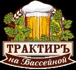 Трактир на Бассейной. Киев