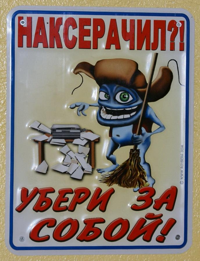 Киев. Паб Траллебус на Оболони. Фото. Crazy Frog